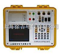 YW-FXY3多功能用電檢查儀(臺式) YW-FXY3