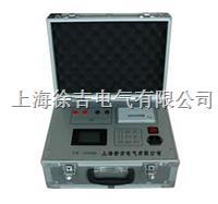 YW-2000R變壓器直流電阻測試儀 YW-2000R