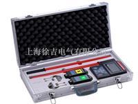 KT6900B無線高壓核相儀 KT6900B