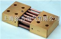 2000A-2500A分流器 2000A-2500A