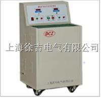 DCZ电容式脉冲充磁机 DCZ电容式脉冲充磁机