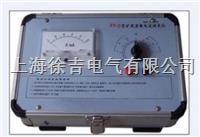 FZY-3杂散电流测定仪 FZY-3杂散电流测定仪