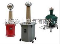 YDJ轻型油浸式高压试验变压器 YDJ轻型油浸式高压试验变压器