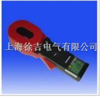 ETCR2000钳式接地电阻仪 ETCR2000钳式接地电阻仪