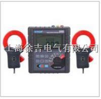 ETCR3200双钳接地电阻测试仪 ETCR3200双钳接地电阻测试仪
