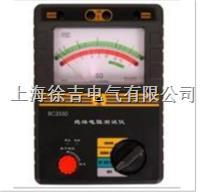 BC2000新智能双显绝缘电阻测试仪  BC2000新智能双显绝缘电阻测试仪