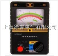 BC2010新双显绝缘电阻测试仪 BC2010新双显绝缘电阻测试仪