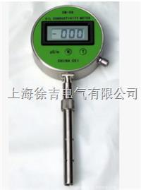 CM-08(YX-1152) 供应轻质油料电导率仪  CM-08(YX-1152) 供应轻质油料电导率仪
