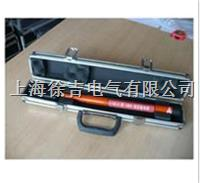 SUTEEC-2交流语言验电器 SUTEEC-2交流语言验电器