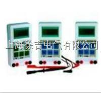 LD1083/HAD便携型电机故障测试仪 LD1083/HAD便携型电机故障测试仪