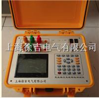 BDS变压器空载负载特性测试仪 BDS变压器空载负载特性测试仪