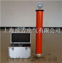 油浸式直流高压发生器销售 油浸式直流高压发生器销售