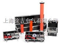 ZGF-2000 /200KV/2mA 200KV/3mA 200KV/5mA直流发生器 ZGF-2000 /200KV/2mA 200KV/3mA 200KV/5mA直流发生器
