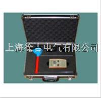 STWG-16无线绝缘子测试仪 STWG-16无线绝缘子测试仪