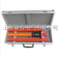 发电机表面电位测量杆  发电机表面电位测量杆