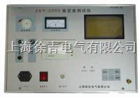 ZKY-2000真空度测量仪 ZKY-2000真空度测量仪