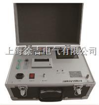 ZKD-III短路器真空度测试仪 ZKD-III短路器真空度测试仪