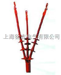 热收缩电缆附件类 热收缩电缆附件类
