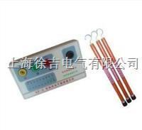 XZ-2型低压相序器上海徐吉  XZ-2型低压相序器