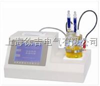 SCKF106型微量水分测定仪 SCKF106型微量水分测定仪