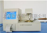 SCKS402型开口闪点自动测定仪  SCKS402型开口闪点自动测定仪