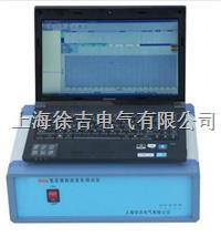 ST-3006频响法变压器绕组变形测试装置 ST-3006频响法变压器绕组变形测试装置
