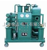 DZJ-75多功能真空滤油机 DZJ-75多功能真空滤油机