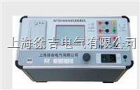 SUTES2500全自动互感器综合测试仪(2500V) SUTES2500全自动互感器综合测试仪(2500V)