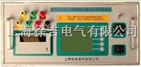 STZZ-S10A三回路变压器直流电阻测试仪 STZZ-S10A三回路变压器直流电阻测试仪