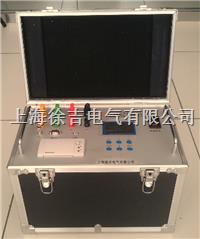 L3320D三通道直流电阻测试仪 L3320D三通道直流电阻测试仪