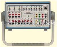 SUTE2013 光数字继电保护测试仪  SUTE2013 光数字继电保护测试仪