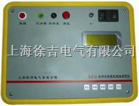KZC38水内冷发电机绝缘特性测试仪 KZC38水内冷发电机绝缘特性测试仪