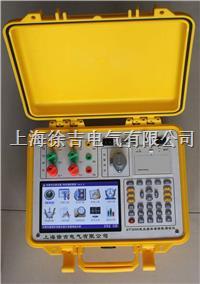 ST3008变压器容量分析仪 ST3008变压器容量分析仪