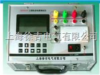 SUTE8200全自动三相电容电感测试仪  SUTE8200全自动三相电容电感测试仪