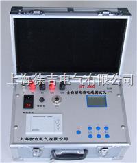 ST-2000全自动电容电感测试仪 ST-2000全自动电容电感测试仪