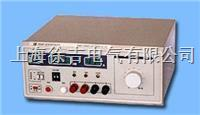 HT2572接地电阻测试仪 HT2572接地电阻测试仪
