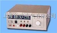 DF2667接地电阻测试表 DF2667接地电阻测试表