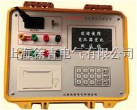 SUTE5000自动变压器变比测试仪 SUTE5000