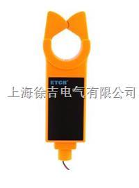 ETCR048H-高压钳形电流传感器 ETCR048H