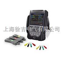 HDGC3520 便携式三相电能表校验仪 HDGC3520