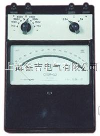 D64-W|D64-W/1电动系低功率因数单相交流瓦特表  D64-W|D64-W/1