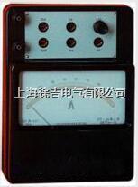 0.5级T69-A电磁系多量程交流安培表(100A) 0.5级T69-A