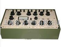 实验直流电阻器  ZX25a