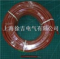 AGG-AC-3KV硅橡胶高压线 AGG-AC-3KV