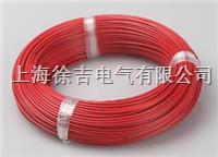 AGG硅橡胶系列高压电线 AGG