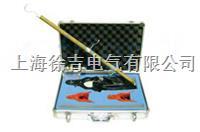 FSL-2071电缆故障测试成套选件 FSL-2071