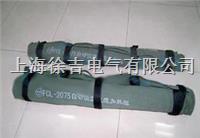 FCL-2075自动恒温电缆加热毯 FCL-2075