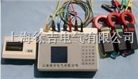 XBSC输变电工频参数测试仪 XBSC
