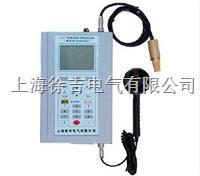 CZC5通风阻力测定系统(便携式多参数测定器) CZC5