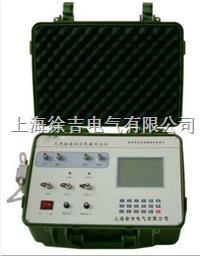 CD5 瓦斯抽放多参数测定仪 CD5